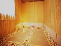 石盤温和浴